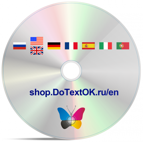 Multilanguage Programs