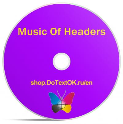 Music Of Headers